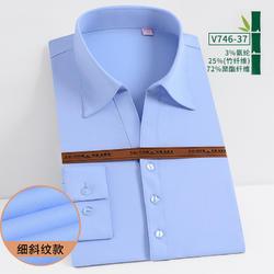 女装 竹纤维长袖 V746-37