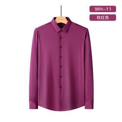 长袖无痕压胶衬衫 WH-11