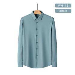 长袖无痕压胶衬衫 WH-13