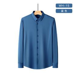 长袖无痕压胶衬衫 WH-15