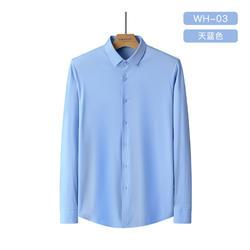 长袖无痕压胶衬衫 WH-03
