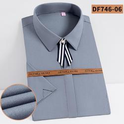 女装 竹纤维短袖 DF746-06