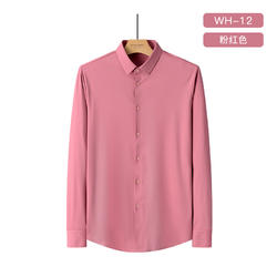 长袖无痕压胶衬衫 WH-12