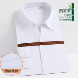 女装 竹纤维长袖 V746-35