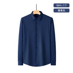 长袖无痕压胶衬衫 WH-17