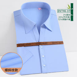 女装 竹纤维短袖 DV746-37